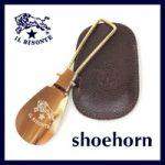 オシャレで手頃なシューホーン(靴ベラ)をスーツの似合う男性にプレゼント